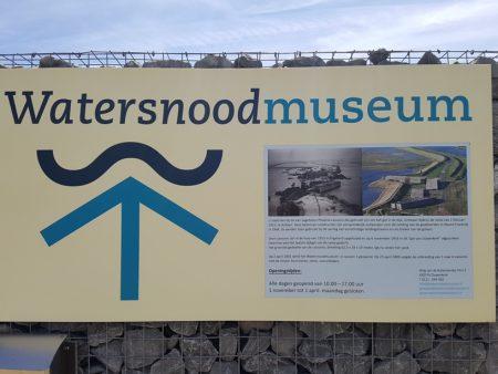 museum-watersnood-1